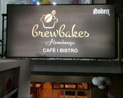 Brewbakes Ahmednagar 3
