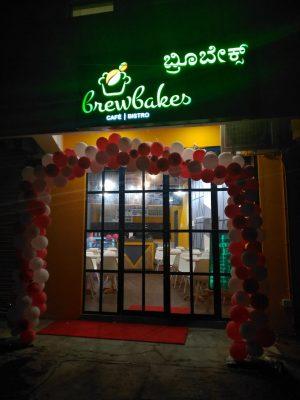 Brewbakes Koramangala, Bengaluru