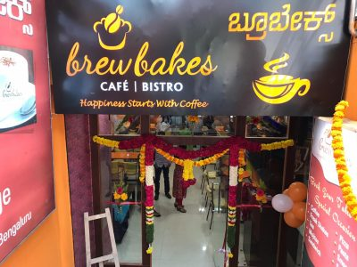 Brewbakes BEL Road Bangalore